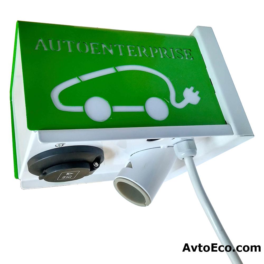 Зарядная станция для электрокара уличная AvtoEco Standart 10-30 кВт (Превью №1)