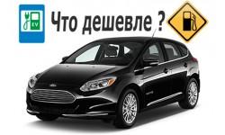 Выгодно ли покупать новый электромобиль при пробеге 15 000 км в год