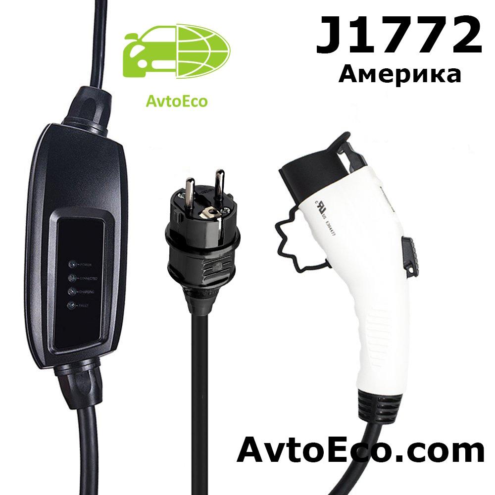 Купить Зарядное устройство Duosida|Dostar для электромобиля (Фото №3)