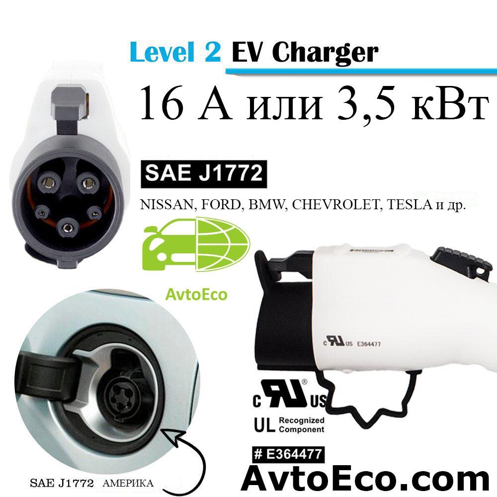 Купить Зарядное устройство Duosida|Dostar для электромобиля (Фото №5)