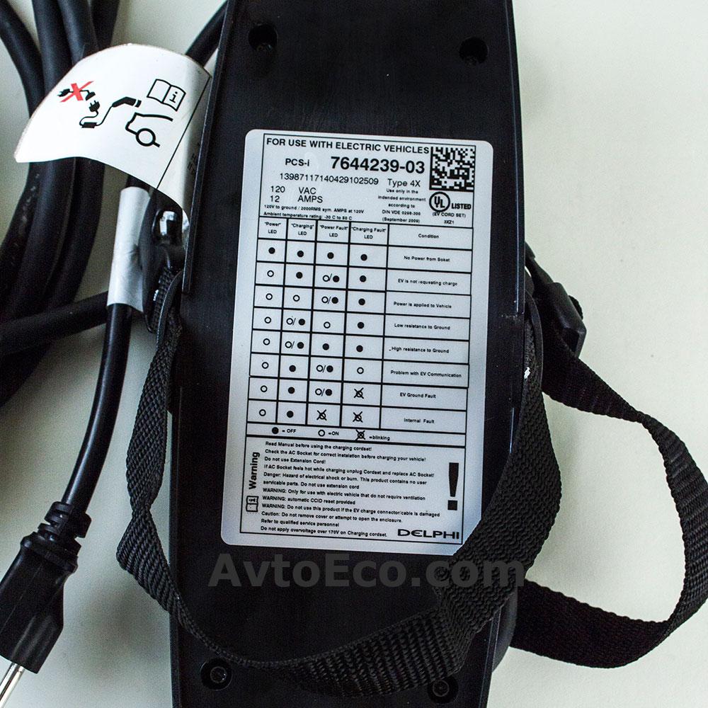 Купить Зарядное устройство для электромобиля BMW i3 / гибридов i3 Rex|i8 (Фото №3)